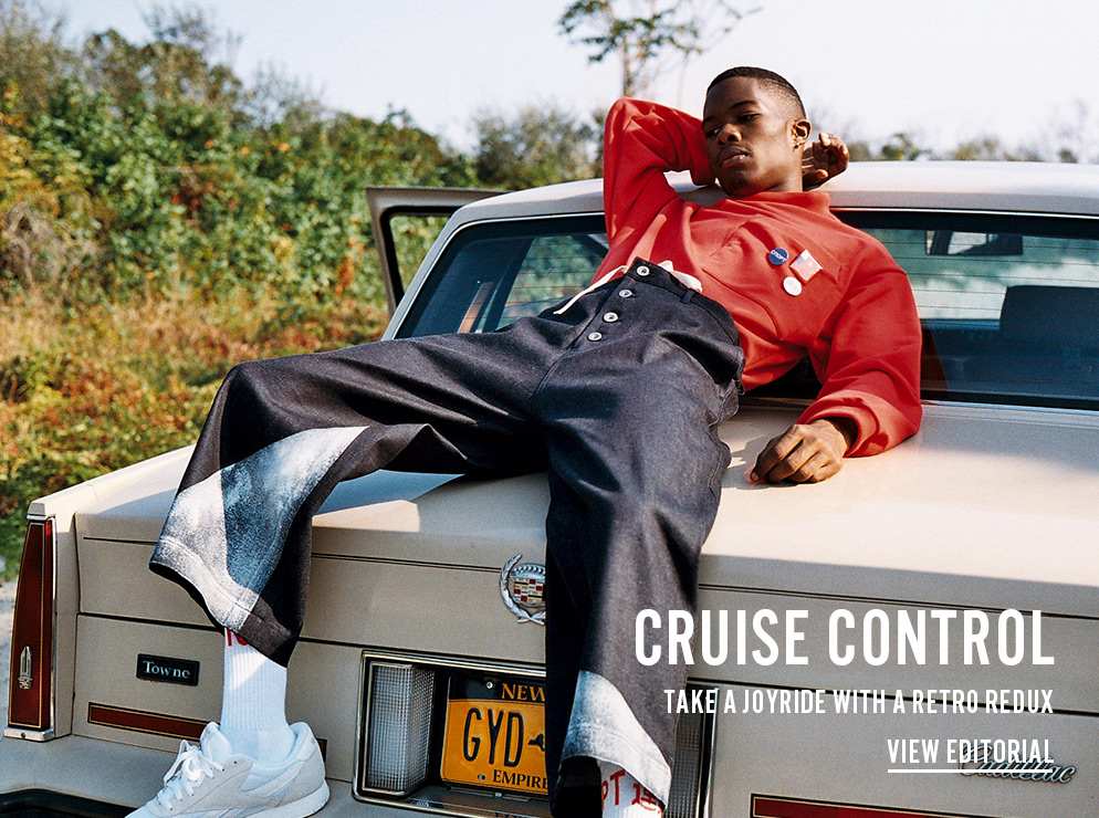 Cruise Control - Take a joyride with a retro redux - View Editorial