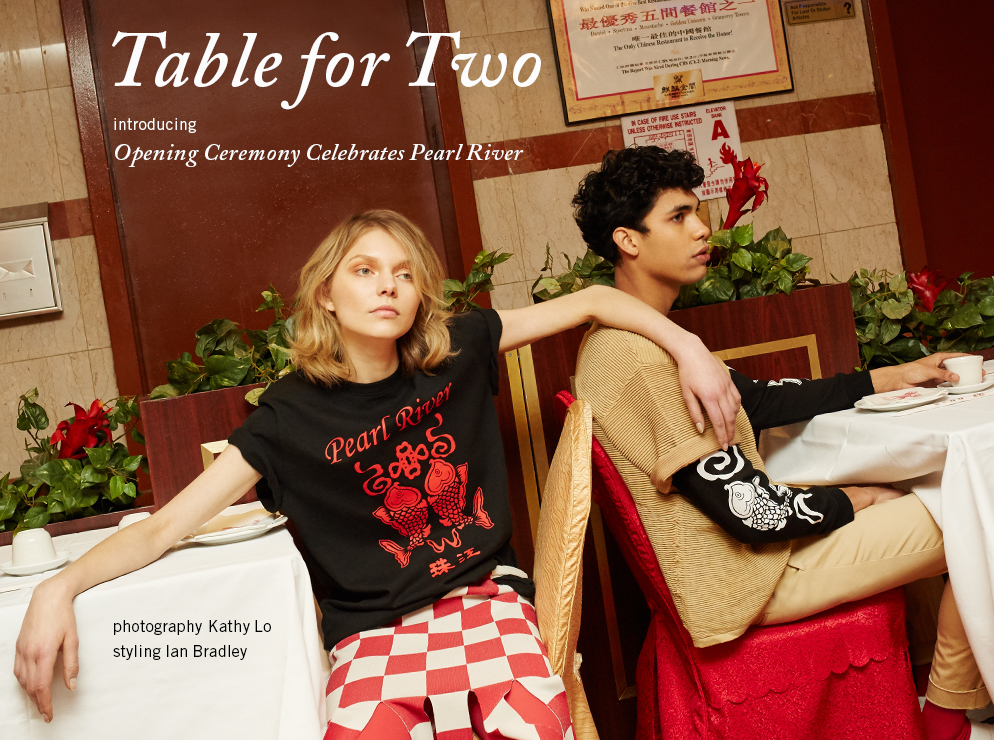Table for Two - Introducing: Opening Ceremony Celebrates Pearl River - Photography Kathy Lo, Styling Ian Bradley
