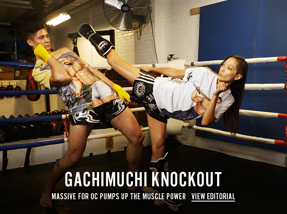 Gachimuchi Knockout - MASSIVE for Opening Ceremony Pumps Up the Muscle Power - View Editorial